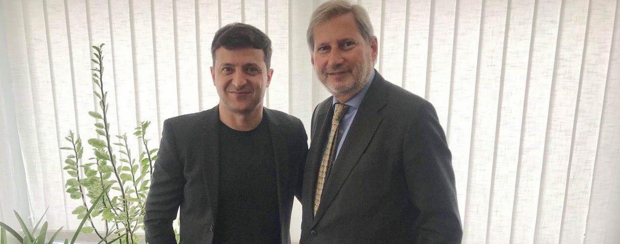 Зустріч Володимира Зеленського з єврокомісаром Йоханнесом Ганом